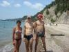 Пляж Пиццунды