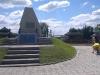 Красноусольский курорт